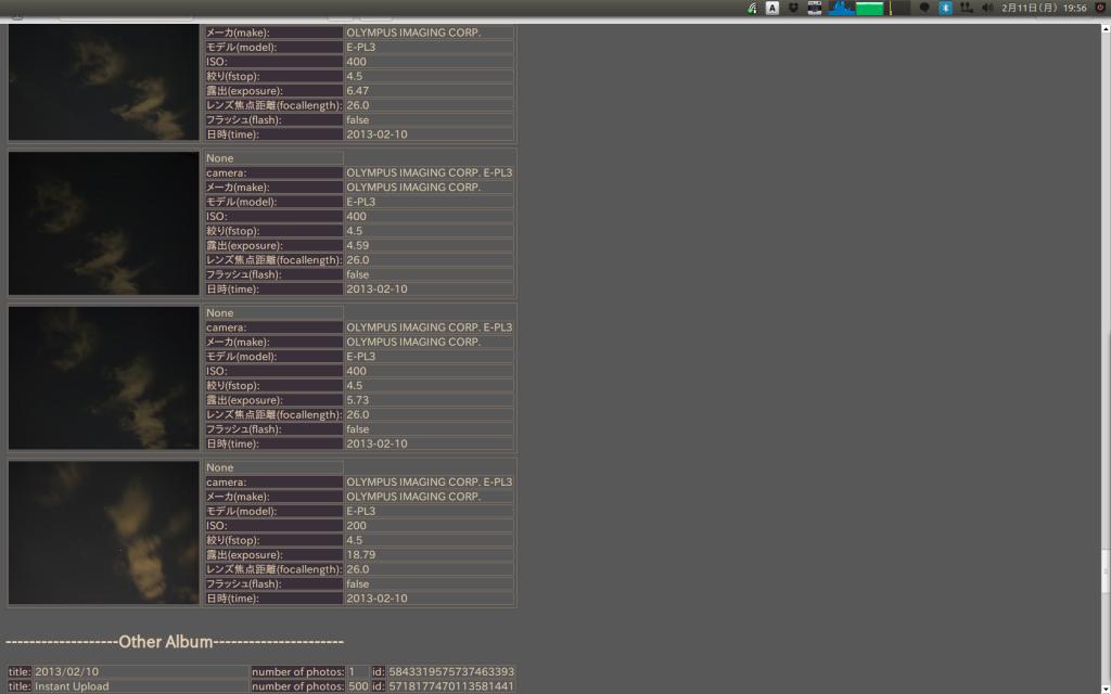 aaa.html - Chromium_002