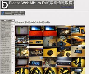 PicasaPython001