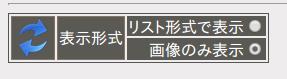 PicasaPython005