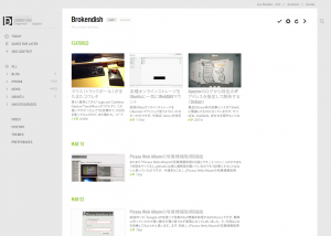 feedly_003