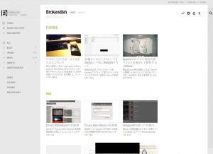 feedly_004