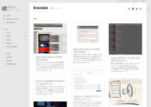 feedly_005