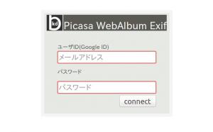 picasaCGI_001