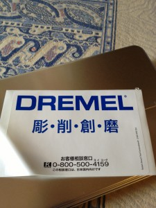 DREMEL001.rotated