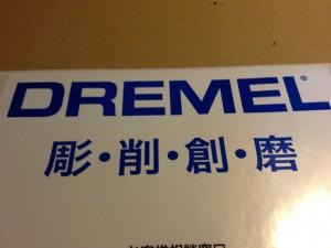 DREMEL011.rotated