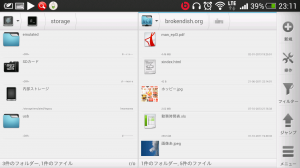 Screenshot_2013-10-13-23-11-25