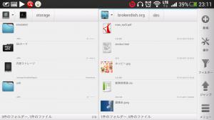 Screenshot_2013-10-13-23-11-25