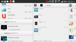 Screenshot_2013-10-13-23-11-52