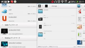 Screenshot_2013-10-13-23-11-52