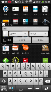 Screenshot_2013-10-26-22-44-57