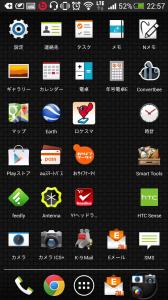 Screenshot_2013-10-26-22-57-56