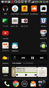 Screenshot_2013-10-26-22-58-17