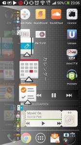 Screenshot_2013-10-26-23-06-10