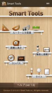 Screenshot_2013-10-26-23-11-06
