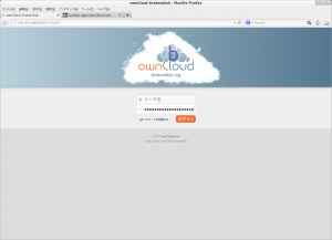 ownCloud brokendish - Mozilla Firefox_022