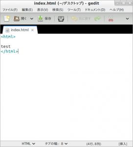index.html (~-デスクトップ) - gedit_016