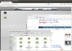 Spice Javascript client - Mozilla Firefox_005