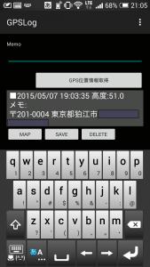 Screenshot_2015-05-07-21-05-19 (1)