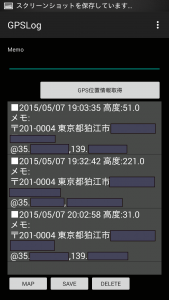Screenshot_2015-05-07-21-05-24