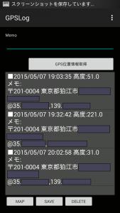 Screenshot_2015-05-07-21-05-24