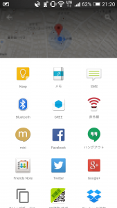 Screenshot_2015-05-07-21-20-54