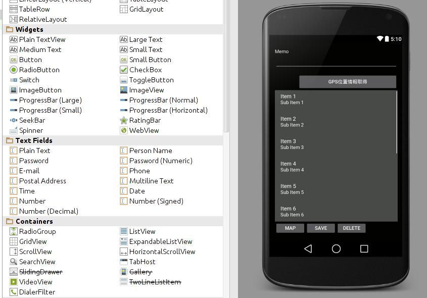 AndroidアプリでGPS位置情報取得(作成中)(Ubuntu)