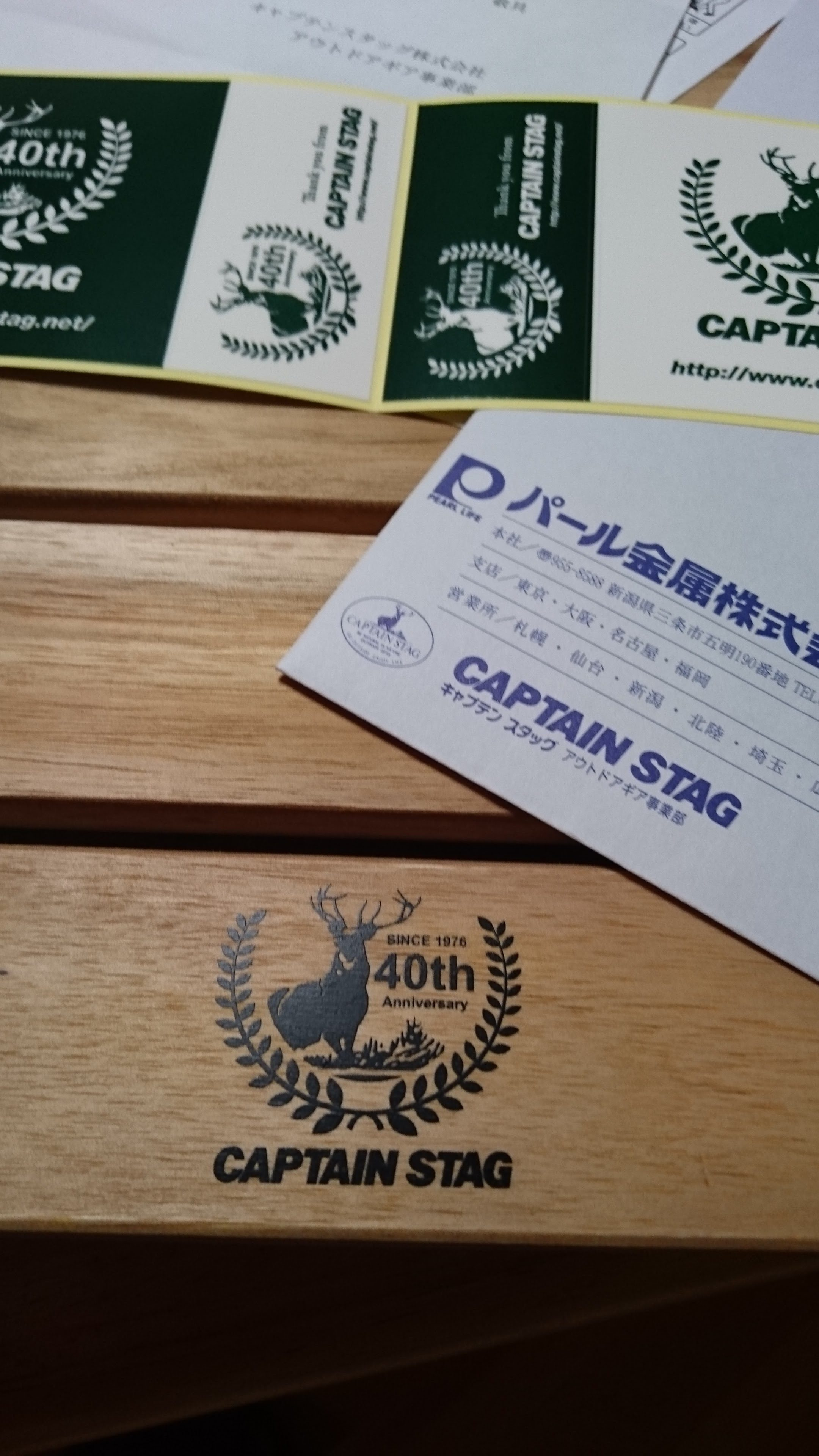 CAPTAIN STAG 40th アニバーサリー