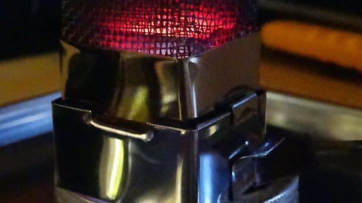CfStove.Heater(CfStove専用の遠赤外線マイクロヒータ)