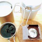 軽量装備でアイスコーヒーを作る!